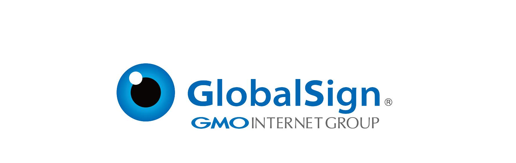 Certificat num rique globalsign ccibw chambre de for A quoi sert une chambre de commerce