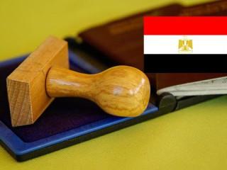 CCIBW-EGYPTE-LEGALISATION